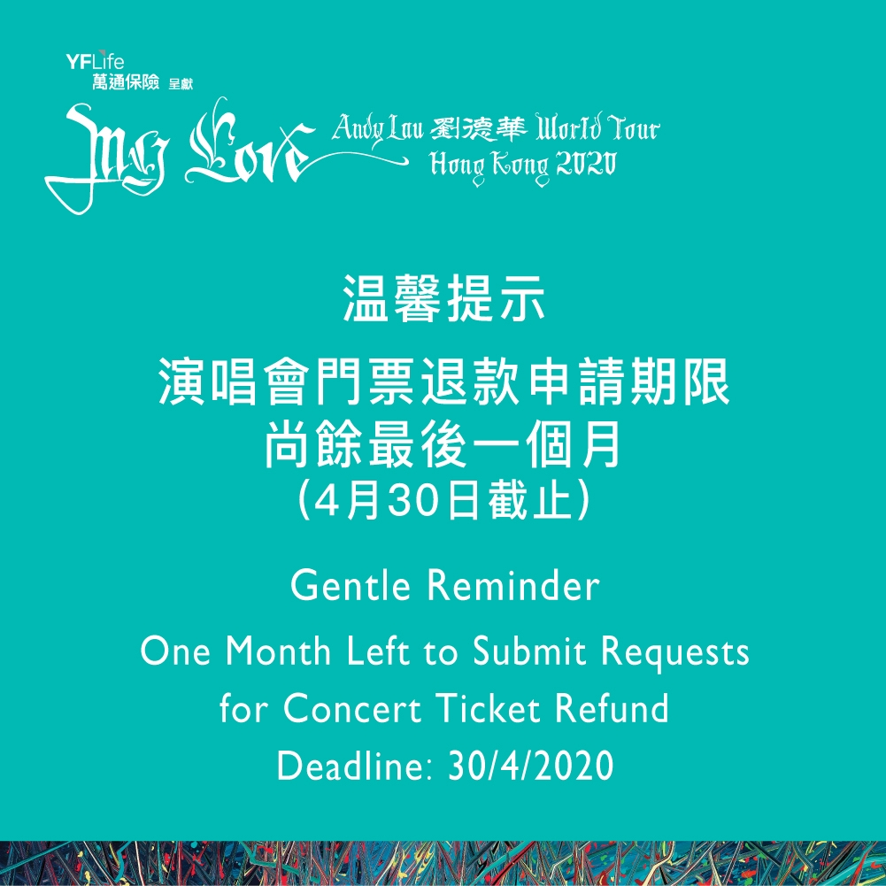 3103_Gentle Reminder_Tc+En